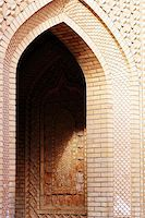 Brick arch of a typical Islamic building Stock Photo - Royalty-Freenull, Code: 400-04797105
