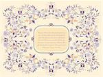 Decorative vintage floral frame. Stock Photo - Royalty-Free, Artist: tatianat                      , Code: 400-04835107