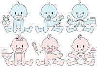 set of baby boys and girls, vector illustration Stock Photo - Royalty-Freenull, Code: 400-04842067