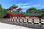The historic Heian Shrine in Kyoto, Japan. Stock Photo - Royalty-Free, Artist: sepavo                        , Code: 400-04902941