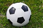 Soccer ball on the grass Stock Photo - Royalty-Free, Artist: Gelpi                         , Code: 400-05044555