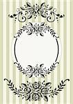 Ornamental elements. File contains hi res jpeg.