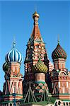 Cupolas of St. Basil's Cathedral in Red Square, Moscow, Russia Stock Photo - Royalty-Free, Artist: dikti                         , Code: 400-05181949