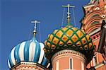 Cupolas of St. Basil's Cathedral in Red Square, Moscow, Russia Stock Photo - Royalty-Free, Artist: dikti                         , Code: 400-05181950