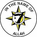 The Five Percent Nation of Islam was founded by Clarence 13X in Harlem, NY USA. Stock Photo - Royalty-Free, Artist: theblackrhino                 , Code: 400-05250791