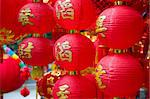 Chinese red lanterns in a traditional open market during Spring Festival.Normally there have some characters or drawing on lanterns for good lucky and best wish for the new year to come. Stock Photo - Royalty-Free, Artist: rodho                         , Code: 400-05304459