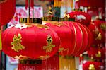 Chinese red lanterns in a traditional open market during Spring Festival.Normally there have some characters or drawing on lanterns for good lucky and best wish for the new year to come. Stock Photo - Royalty-Free, Artist: rodho                         , Code: 400-05304461