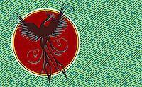 frbird - Black phoenix bird silhouette over maze textured background. Stock Photo - Royalty-Freenull, Code: 400-05343081