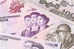 Banknote of North Korea, collage Stock Photo - Royalty-Free, Artist: pavelshlykov                  , Code: 400-05384689