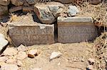 Inscription in Latin on a granite stone in an antique city the Ephesus Stock Photo - Royalty-Free, Artist: korvin79                      , Code: 400-05388656