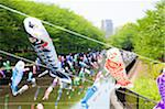 Koinobori flying in river Stock Photo - Premium Royalty-Free, Artist: JTB Photo, Code: 6106-05402883