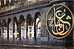Islamic Symbol Hanging in Hagia Sophia, Istanbul, Turkey Stock Photo - Premium Rights-Managed, Artist: R. Ian Lloyd, Code: 700-05609472