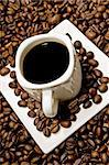 select coffee cup, coffee beans over   Stock Photo - Royalty-Free, Artist: luiscar                       , Code: 400-05676119