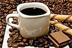 select coffee cup, coffee beans over   Stock Photo - Royalty-Free, Artist: luiscar                       , Code: 400-05676122