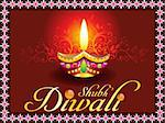 abstract shubh diwali concept Stock Photo - Royalty-Free, Artist: rioillustrator                , Code: 400-05684729