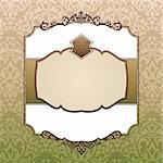 abstract royal ornate vintage frame vector illustration Stock Photo - Royalty-Free, Artist: SelenaMay                     , Code: 400-05706273