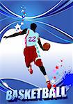 Basketball players poster. Vector illustration Stock Photo - Royalty-Free, Artist: leonido                       , Code: 400-05721759