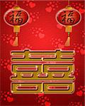 Chinese Wedding Double Happiness Symbol with Lanterns on Red Hearts Background