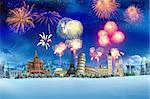 New Year and Christmas travel around the world Stock Photo - Royalty-Free, Artist: tanjakrstevska                , Code: 400-05731473