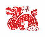 Papercut of 2012 Dragon Lunar year symbol Stock Photo - Royalty-Free, Artist: sahua                         , Code: 400-05732619