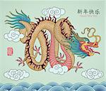 Year of Dragon. Vector illustration. Stock Photo - Royalty-Free, Artist: avian                         , Code: 400-05753118