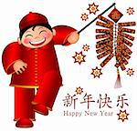 Chinese Boy Holding Firecrackers with Text Wishing Happy New Year and Tag Saying Bringing in Prosperity Wealth and Treasure Illustration Stock Photo - Royalty-Free, Artist: jpldesigns                    , Code: 400-05753897