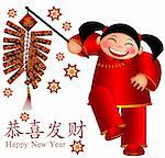 Chinese Girl Holding Firecrackers with Text Wishing Happiness and Fortune and Bringing in Wealth and Treasure in New Year Illustration Stock Photo - Royalty-Free, Artist: jpldesigns                    , Code: 400-05753911