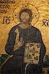 Mosaic of Jesus blessing and holding the Bible, Hagia Sophia, Istanbul, Turkey, Europe Stock Photo - Premium Rights-Managed, Artist: Robert Harding Images, Code: 841-05846935