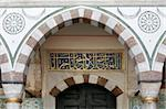 The Harem, Topkapi Palace, UNESCO World Heritage Site, Istanbul, Turkey, Europe Stock Photo - Premium Rights-Managed, Artist: Robert Harding Images, Code: 841-05846943