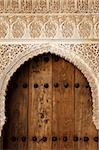 Patio de Arrayanes, Palacio de Comares, Nasrid Palaces, Alhambra, UNESCO World Heritage Site, Granada, Andalucia, Spain, Europe Stock Photo - Premium Rights-Managed, Artist: Robert Harding Images, Code: 841-05847005