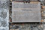 Plaque of the oldest surviving diaolou 440 years history, Yinglong lou at Chikan district, Kaiping, China Stock Photo - Premium Rights-Managed, Artist: Oriental Touch, Code: 855-05981981