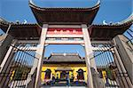 Quanfu temple, old town of Zhouzhuang, Kunshan, Jiangsu Province, China Stock Photo - Premium Rights-Managed, Artist: Oriental Touch, Code: 855-05982615