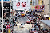 Busy street, Mongkok, Hong Kong Stock Photo - Premium Rights-Managednull, Code: 855-05983385