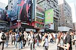 Busy Nathan Road, Mongkok, Hong Kong Stock Photo - Premium Rights-Managed, Artist: Oriental Touch, Code: 855-05983390