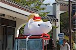 A mascot displayed in front of a shop at Ngon Ping 360, Lantau Island, Hong Kong Stock Photo - Premium Rights-Managed, Artist: Oriental Touch, Code: 855-05984026