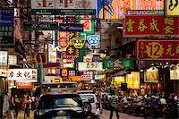Streetscape at Tsimshatsui, Kowloon, Hong Kong Stock Photo - Premium Rights-Managednull, Code: 855-05984373