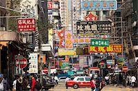 Streetscape at Mongkok, Kowloon, Hong Kong Stock Photo - Premium Rights-Managednull, Code: 855-05984382