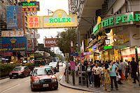 Busy Nathan Road streetscape, Kowloon, Hong Kong Stock Photo - Premium Rights-Managednull, Code: 855-05984387