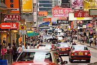 Streetscape at Tsimshatsui, Kowloon, Hong Kong Stock Photo - Premium Rights-Managednull, Code: 855-05984388