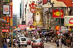 Streetscape at Tsimshatsui, Kowloon, Hong Kong Stock Photo - Premium Rights-Managed, Artist: Oriental Touch, Code: 855-05984389