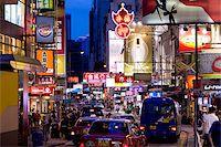 Streetscape at Tsimshatsui, Kowloon, Hong Kong Stock Photo - Premium Rights-Managednull, Code: 855-05984390