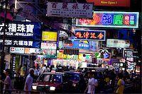 Streetscape at Tsimshatsui, Kowloon, Hong Kong Stock Photo - Premium Rights-Managednull, Code: 855-05984391
