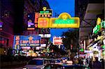 Nathan Road at night, Tsimshatsui, Kowloon, Hong Kong Stock Photo - Premium Rights-Managed, Artist: Oriental Touch, Code: 855-05984393