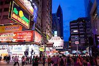 Nathan Road at night, Tsimshatsui, Kowloon, Hong Kong Stock Photo - Premium Rights-Managednull, Code: 855-05984395