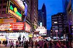 Nathan Road at night, Tsimshatsui, Kowloon, Hong Kong Stock Photo - Premium Rights-Managed, Artist: Oriental Touch, Code: 855-05984395