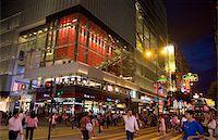 Nathan Road at night, Tsimshatsui, Kowloon, Hong Kong Stock Photo - Premium Rights-Managednull, Code: 855-05984412