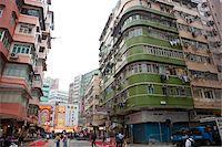 Old residential buildings at Tai Kok Tsui, Kowloon, Hong Kong Stock Photo - Premium Rights-Managednull, Code: 855-05984439