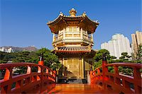 China, Hong Kong, Diamon Hill, Nan Lian Gardens. The Pavillion of Absolute Perfection. Stock Photo - Premium Rights-Managednull, Code: 862-05997261