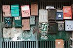 Post boxes outside the old residence at Xiguan, Guangzhou, China Stock Photo - Premium Rights-Managed, Artist: Oriental Touch, Code: 855-06022453