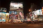 Taiwan, Taipei, Ximending at night Stock Photo - Premium Royalty-Free, Artist: Oriental Touch, Code: 632-06029803